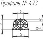 H-473