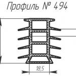 H-494