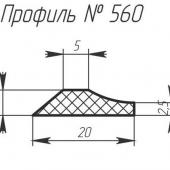 H-560