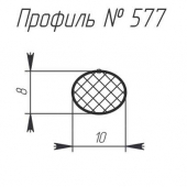 H-577
