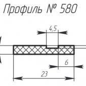 H-580