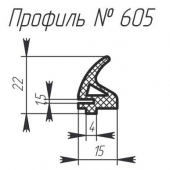 H-605