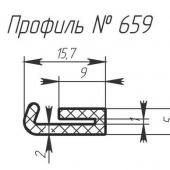 H-659