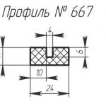 H-667