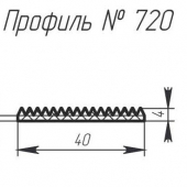 H-720