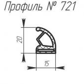 H-721