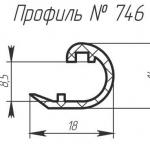 H-746
