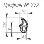 H-772