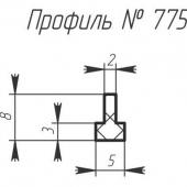 H-775