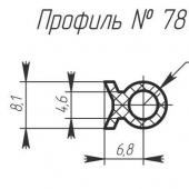 H-787