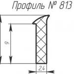 H-813