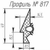 H-817