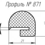 H-871