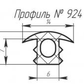 H-924