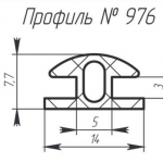H-967