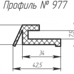 H-977