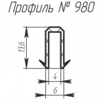 H-980