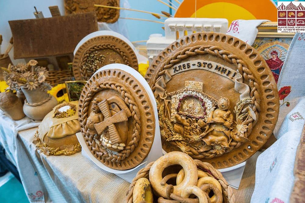 Компания Алет приняла участие в выставке «Пекарь и кондитер»